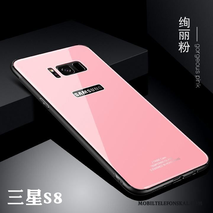 Samsung Galaxy S8 Skal Silikon Spegel Rosa Stjärna Glas Skydd Trend Rea 5137a848121ba
